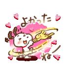 Honobono×スヌーピー(個別スタンプ:38)