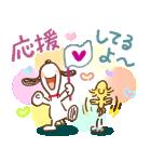 Honobono×スヌーピー(個別スタンプ:39)