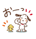 Honobono×スヌーピー(個別スタンプ:40)