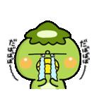 大人のやさしさ♡かっぱはしもとスタンプ(個別スタンプ:36)