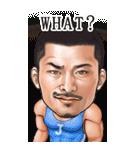 筋肉ひげマッチョBIGスタンプ~英語~(個別スタンプ:7)