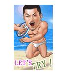 筋肉ひげマッチョBIGスタンプ~英語~(個別スタンプ:17)