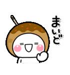 毎日使えるやん♡大人の大阪弁スタンプ(個別スタンプ:1)