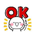 毎日使えるやん♡大人の大阪弁スタンプ(個別スタンプ:2)