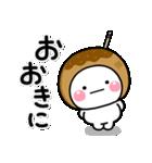 毎日使えるやん♡大人の大阪弁スタンプ(個別スタンプ:3)