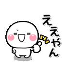 毎日使えるやん♡大人の大阪弁スタンプ(個別スタンプ:4)