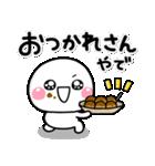 毎日使えるやん♡大人の大阪弁スタンプ(個別スタンプ:5)