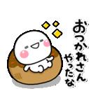 毎日使えるやん♡大人の大阪弁スタンプ(個別スタンプ:6)