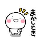 毎日使えるやん♡大人の大阪弁スタンプ(個別スタンプ:8)