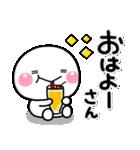 毎日使えるやん♡大人の大阪弁スタンプ(個別スタンプ:9)