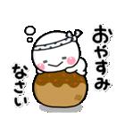 毎日使えるやん♡大人の大阪弁スタンプ(個別スタンプ:10)