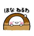 毎日使えるやん♡大人の大阪弁スタンプ(個別スタンプ:11)