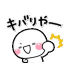 毎日使えるやん♡大人の大阪弁スタンプ(個別スタンプ:13)