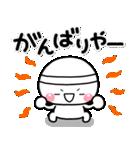 毎日使えるやん♡大人の大阪弁スタンプ(個別スタンプ:14)