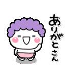 毎日使えるやん♡大人の大阪弁スタンプ(個別スタンプ:15)
