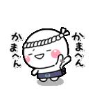 毎日使えるやん♡大人の大阪弁スタンプ(個別スタンプ:16)