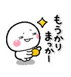 毎日使えるやん♡大人の大阪弁スタンプ(個別スタンプ:17)