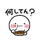 毎日使えるやん♡大人の大阪弁スタンプ(個別スタンプ:18)