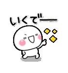 毎日使えるやん♡大人の大阪弁スタンプ(個別スタンプ:19)
