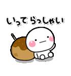 毎日使えるやん♡大人の大阪弁スタンプ(個別スタンプ:21)
