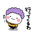 毎日使えるやん♡大人の大阪弁スタンプ(個別スタンプ:22)