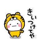 毎日使えるやん♡大人の大阪弁スタンプ(個別スタンプ:23)