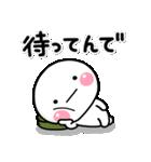 毎日使えるやん♡大人の大阪弁スタンプ(個別スタンプ:24)
