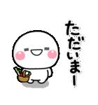 毎日使えるやん♡大人の大阪弁スタンプ(個別スタンプ:25)