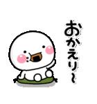 毎日使えるやん♡大人の大阪弁スタンプ(個別スタンプ:26)