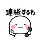 毎日使えるやん♡大人の大阪弁スタンプ(個別スタンプ:27)