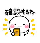 毎日使えるやん♡大人の大阪弁スタンプ(個別スタンプ:28)