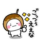 毎日使えるやん♡大人の大阪弁スタンプ(個別スタンプ:29)