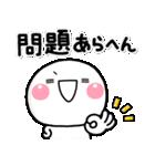 毎日使えるやん♡大人の大阪弁スタンプ(個別スタンプ:30)