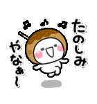 毎日使えるやん♡大人の大阪弁スタンプ(個別スタンプ:31)