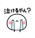 毎日使えるやん♡大人の大阪弁スタンプ(個別スタンプ:33)