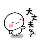 毎日使えるやん♡大人の大阪弁スタンプ(個別スタンプ:34)