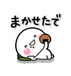 毎日使えるやん♡大人の大阪弁スタンプ(個別スタンプ:35)