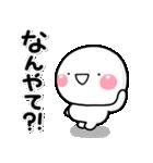 毎日使えるやん♡大人の大阪弁スタンプ(個別スタンプ:36)