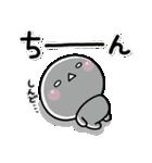 毎日使えるやん♡大人の大阪弁スタンプ(個別スタンプ:39)