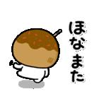 毎日使えるやん♡大人の大阪弁スタンプ(個別スタンプ:40)