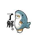 動く!サメにゃん(個別スタンプ:1)
