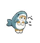 動く!サメにゃん(個別スタンプ:6)