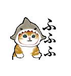 動く!サメにゃん(個別スタンプ:13)