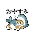 動く!サメにゃん(個別スタンプ:20)