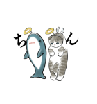 動く!サメにゃん(個別スタンプ:21)