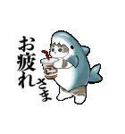 動く!サメにゃん(個別スタンプ:23)