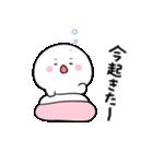 もちまるちゃん1(個別スタンプ:1)