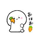 もちまるちゃん1(個別スタンプ:2)