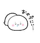 もちまるちゃん1(個別スタンプ:3)