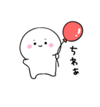 もちまるちゃん1(個別スタンプ:4)